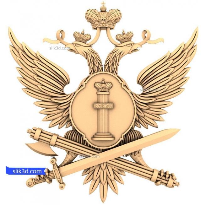Das Wappen der