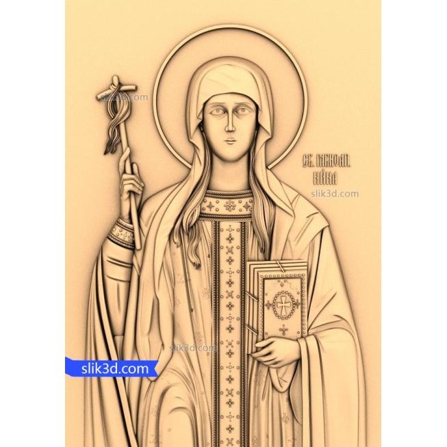 Gleich Den Aposteln Die Heilige Nina